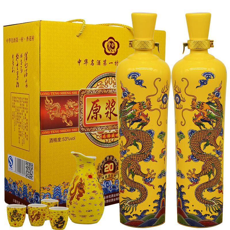 山西白酒高度纯粮食酒整箱750ml2瓶礼盒装清香型高粱酒送礼原浆酒