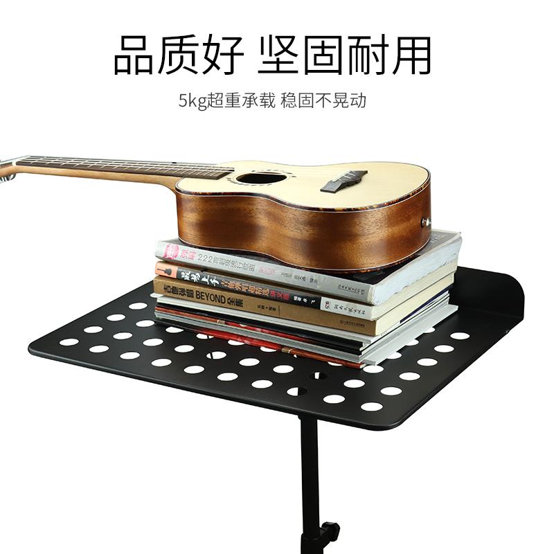 格利姆吉他乐谱架 可升降折叠加粗加厚古筝二胡乐器曲谱