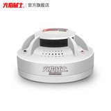 Smoke alarm fire fighters household fire smoke type fire detector independent detection alarm 3C certification