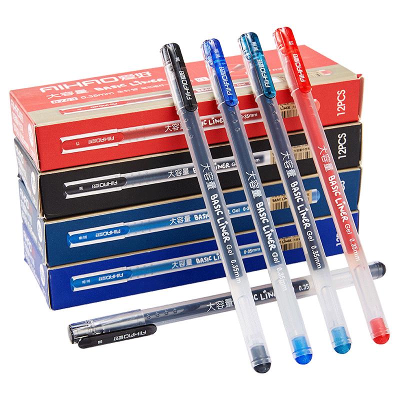 爱好巨能写全针管大容量中性笔签字笔学生用0.5一次性水性笔圆珠笔碳素笔子弹头红笔蓝黑色0.35办公文具用品
