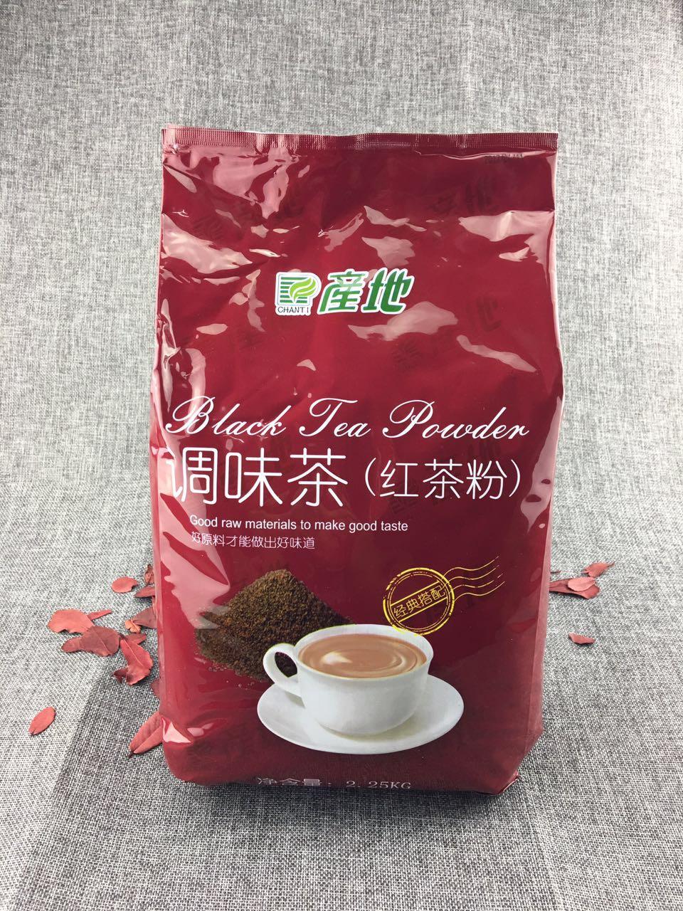 产地特调锡兰红茶粉 克 2250 红茶粉 产地调味茶