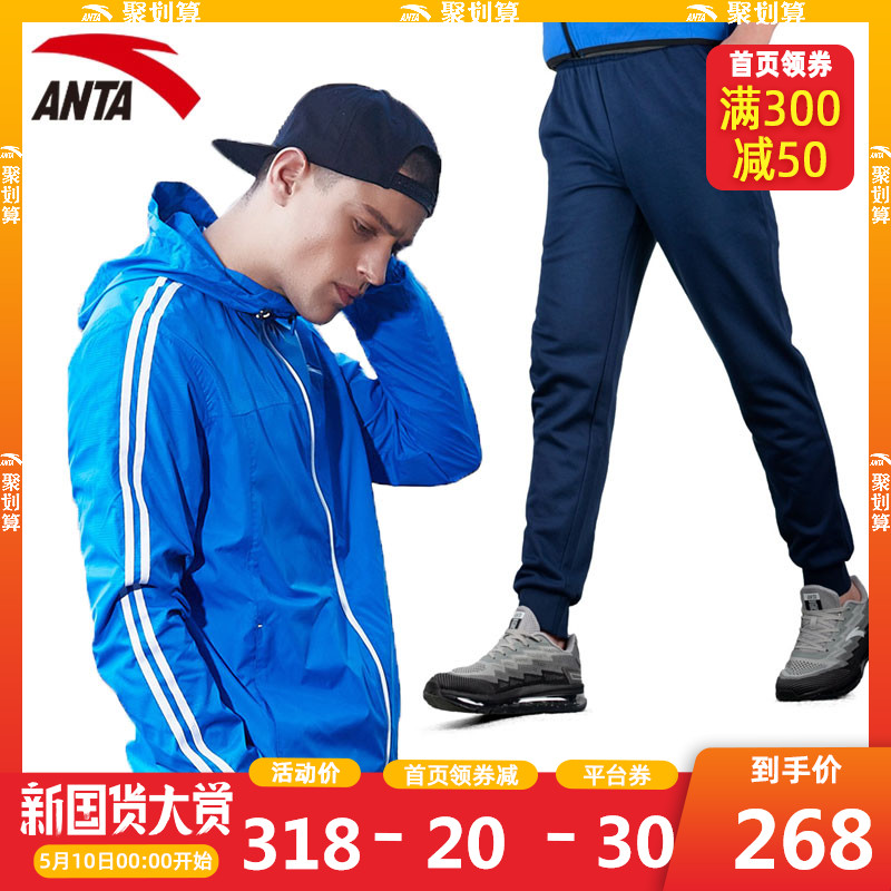 安踏运动套装男休闲运动服2020新款春季舒适透气跑步运动套装男服