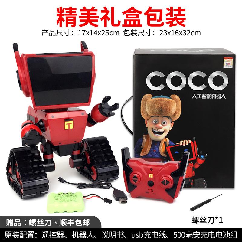 熊出没coco机器人小铁智能正版益智对话跳舞男孩会说话的方特玩具