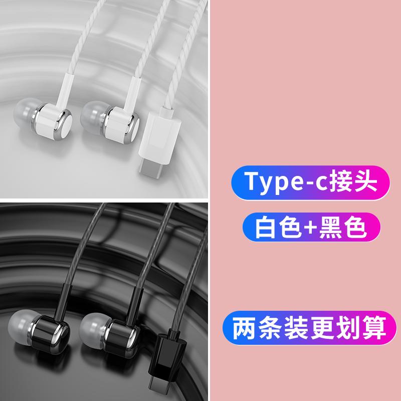 typec扁头口有线耳机适用小米6X/MIX2/OPPO findx/华为p40/p30pro【图2】