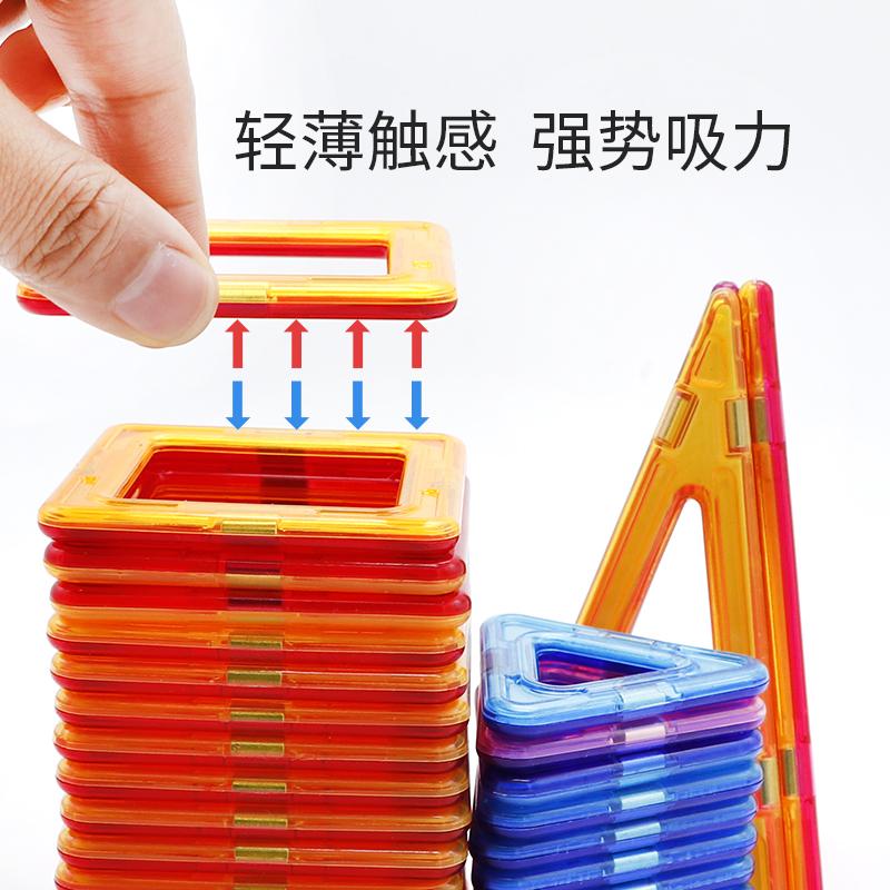 蓝宙 磁力片积木磁性铁贴片吸铁石3-6岁男女孩拼装儿童益智玩具