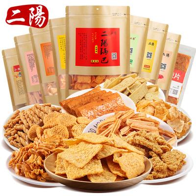 二阳锅巴零食大礼包11大包多口味休闲网红食品整箱老襄阳手工特产