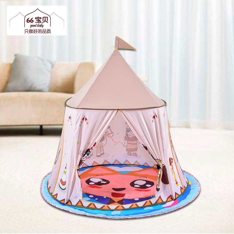 儿童帐篷游戏屋 室内家用婴儿宝宝印第安城堡玩具屋 女孩公主房