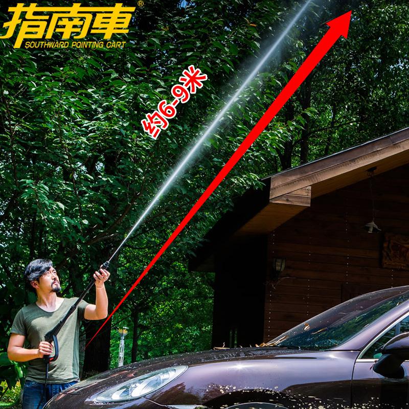 包邮指南车S6高压洗车机家用220V全自动刷洗水泵纯铜电机便携清洗
