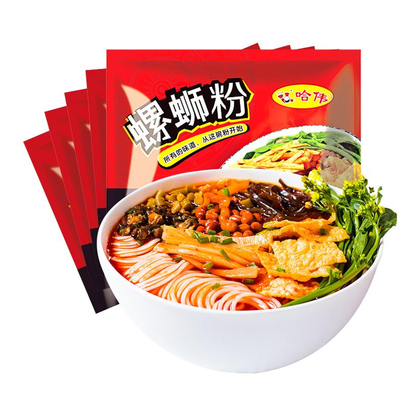 【哈伟】正宗广西螺蛳粉300g*2袋