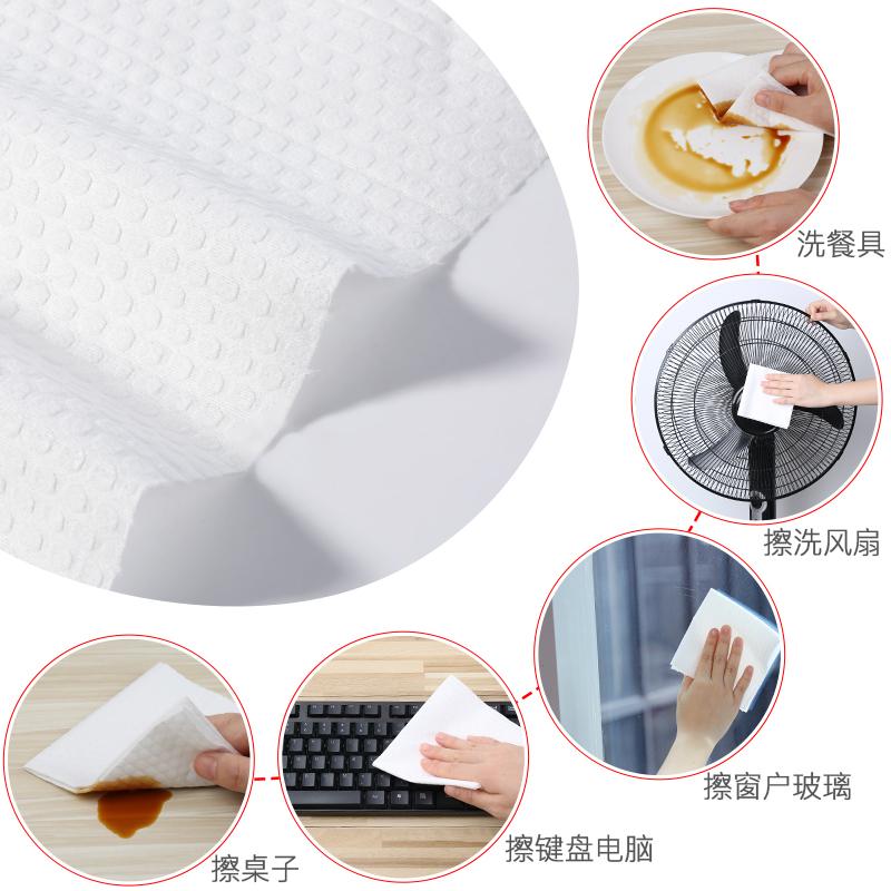 不沾油懒人抹布干湿两用赖人麻布可水洗厨房纸巾一次性洗碗布家用