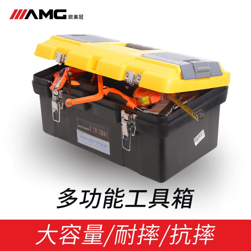 五金工具箱多功能维修工具手提式大号塑料电工家用美术车载收纳盒