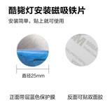 Magnetic cool lamp glue gasket foam rubber shock absorption suspension lamp rubber dormitory strip light tube glue