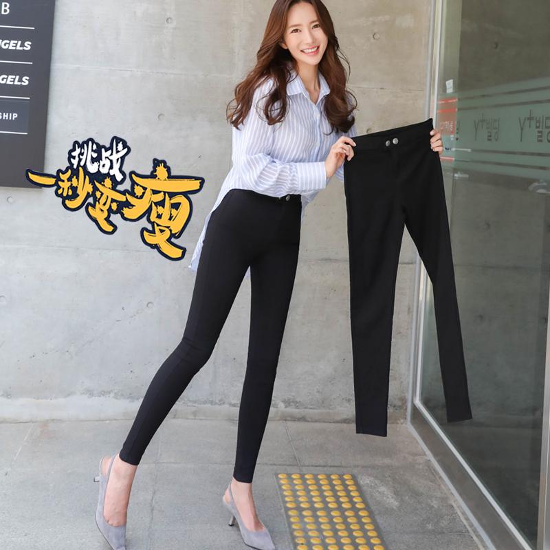 魔术黑色打底裤女外穿春秋2020新款薄款高腰紧身显瘦百搭小脚裤子