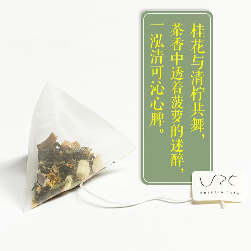 菠萝沁绿水果茶菠萝绿茶干茶桂花柠檬草办公室用茶年轻人 UNEETEA