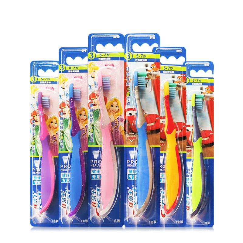 crset/佳洁士儿童牙刷软毛5-7岁小孩舌苔清洁器清洁牙齿进口正品
