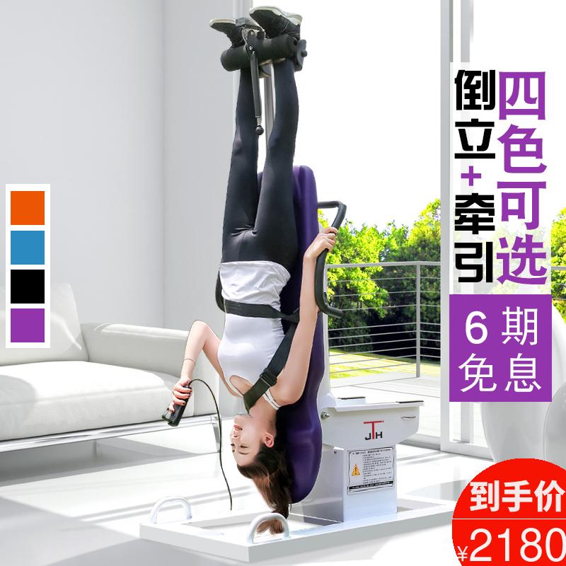 倒立機家用電動牽引倒吊機人體長高增高機拉伸神器材椎間盤倒掛器