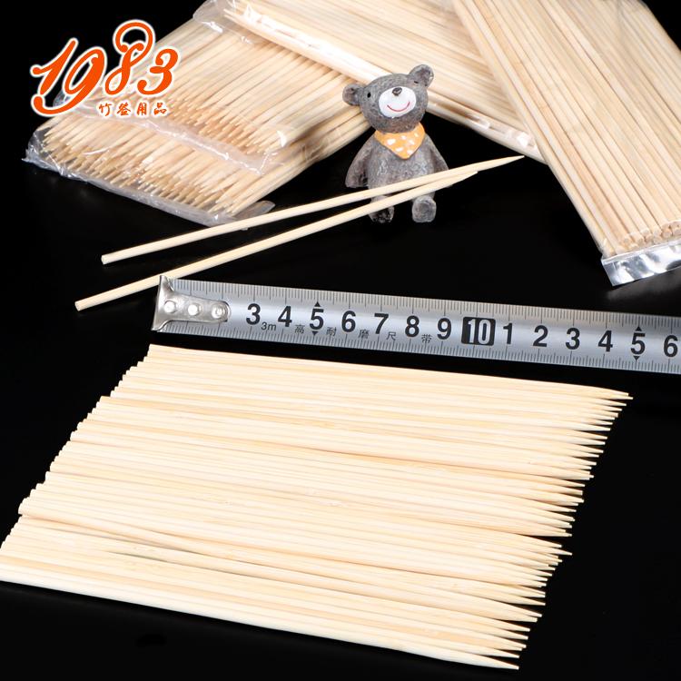 3.0mm  短香肠鸡排烧烤一次姓关东煮小竹签子 支 竹签批发 15cm 500