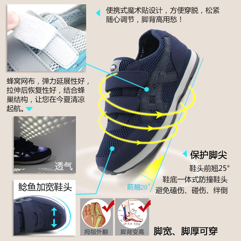 网面透气安全老人鞋春夏防滑健步鞋软底运动鞋超轻中老年人旅游鞋