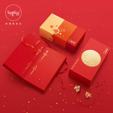 Have good manners and good set of 2020 Chinese New Year couplets personality set housewarming creative new year gift package