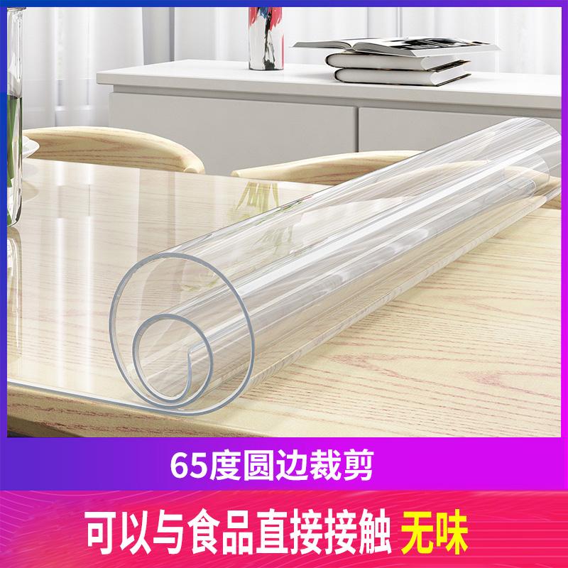 无味透明软玻璃餐桌垫防水pvc茶几垫桌布防水防烫防油免洗水晶板