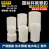 PVC electrical casing wire box cup comb lock female lock buckle wire tube accessories bottom box lamp holder box extension box connection
