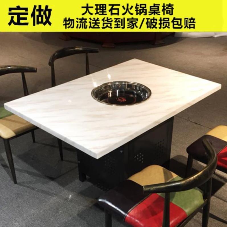 档烤鱼饭店简约餐饮店