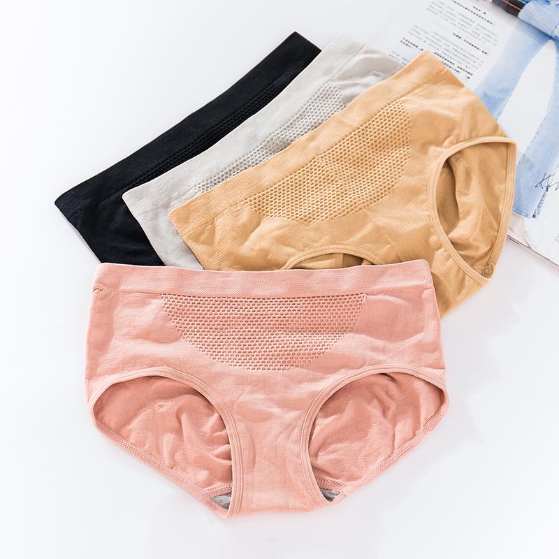 3条装 内裤女士纯棉裆100%全棉裆暖宫无痕中腰性感提臀三角裤头