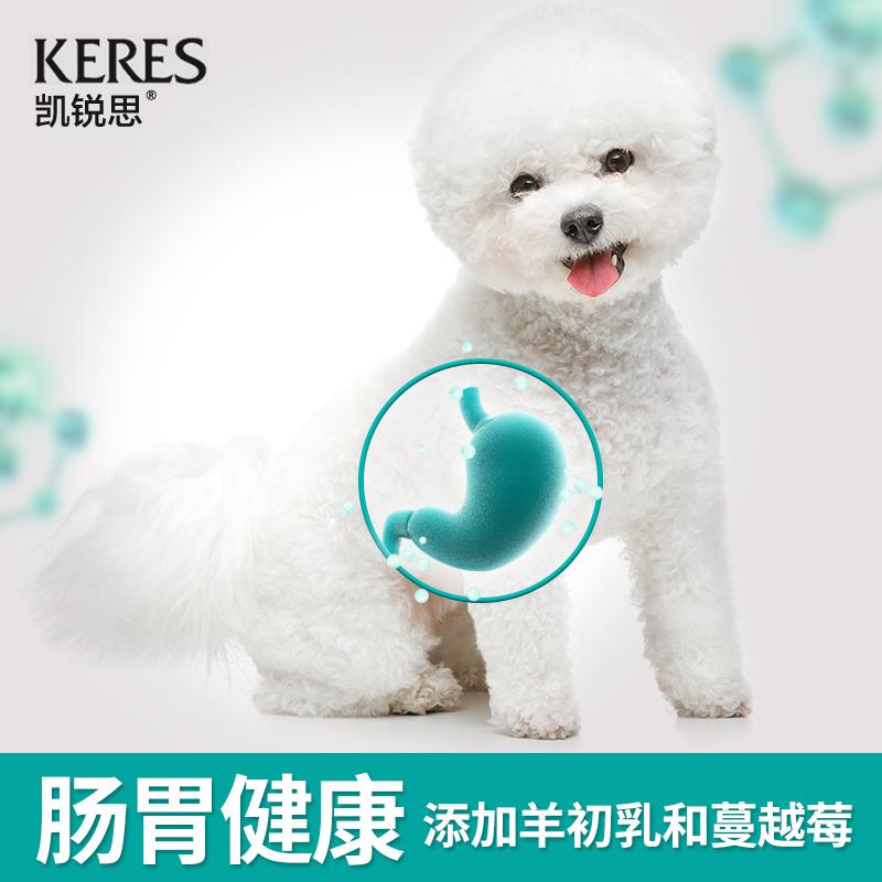 凯锐思 比熊狗粮幼犬成犬专用白色美毛去泪痕比熊犬专用粮40斤优惠券