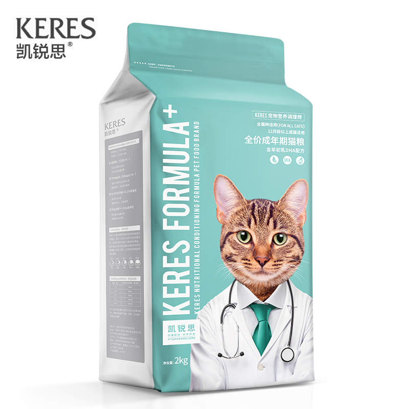 凯锐思旗舰店:凯锐思DHA配方粮成猫专用猫粮