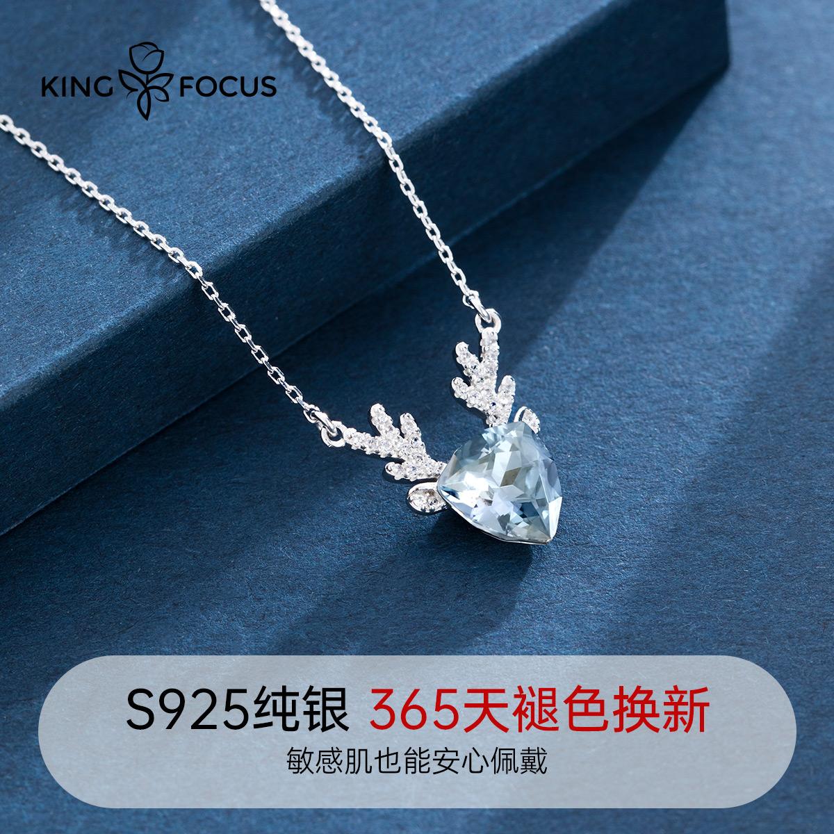 施华洛世奇一鹿路有你项链女纯银高级感 年新款圣诞麋鹿锁骨链  2020