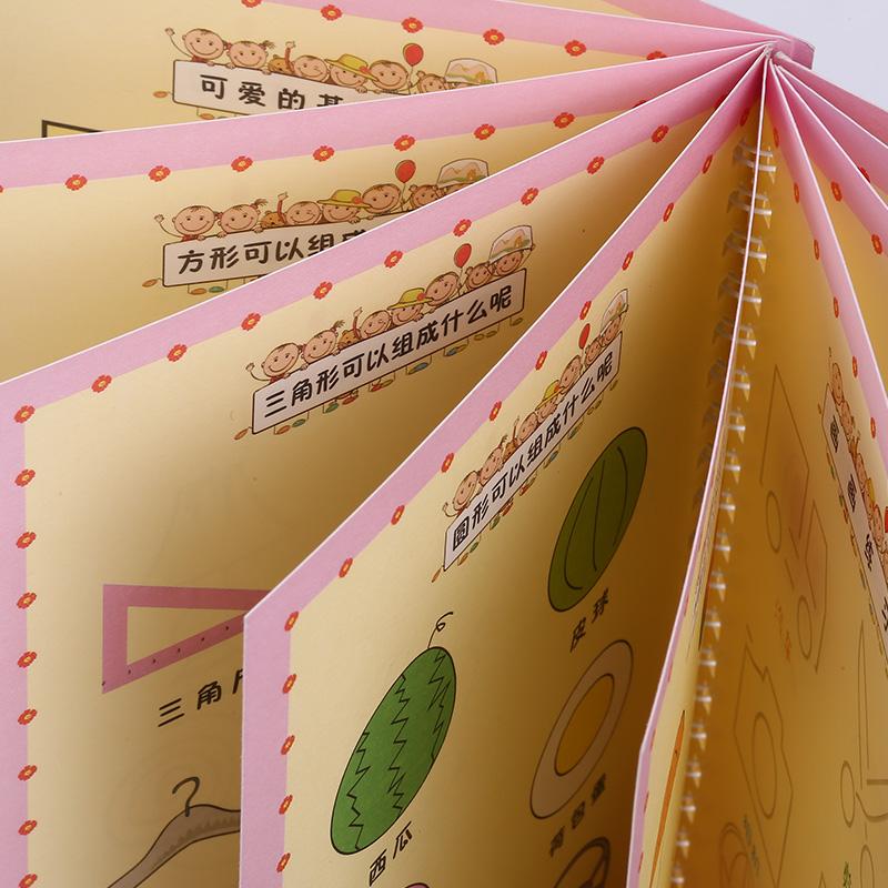 兒童字帖學前班幼兒園啟蒙全套1-3-6歲初學者凹槽練字帖楷書小學生數字拼音描紅練字本板寶寶學寫字1-2一年級