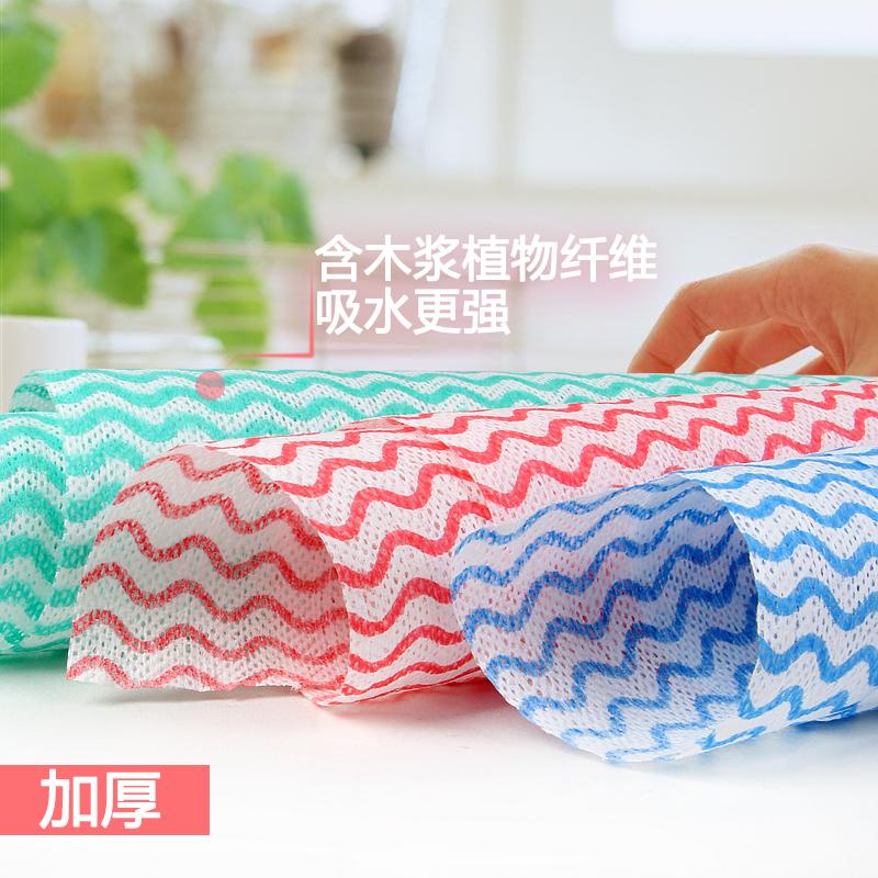 加厚厨房用纸 吸油纸吸水卷纸可重复使用不沾油洗碗布厨房纸巾