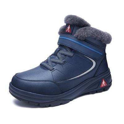 艾范达男士时尚靴年中大促