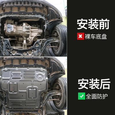奔驰cla发动机护板品牌怎么样