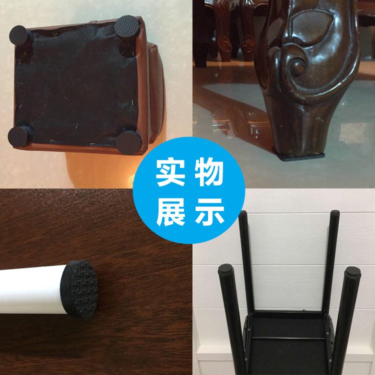 桌椅脚垫加厚椅子桌子凳子家具脚垫凳脚套桌脚垫床脚保护套脚垫