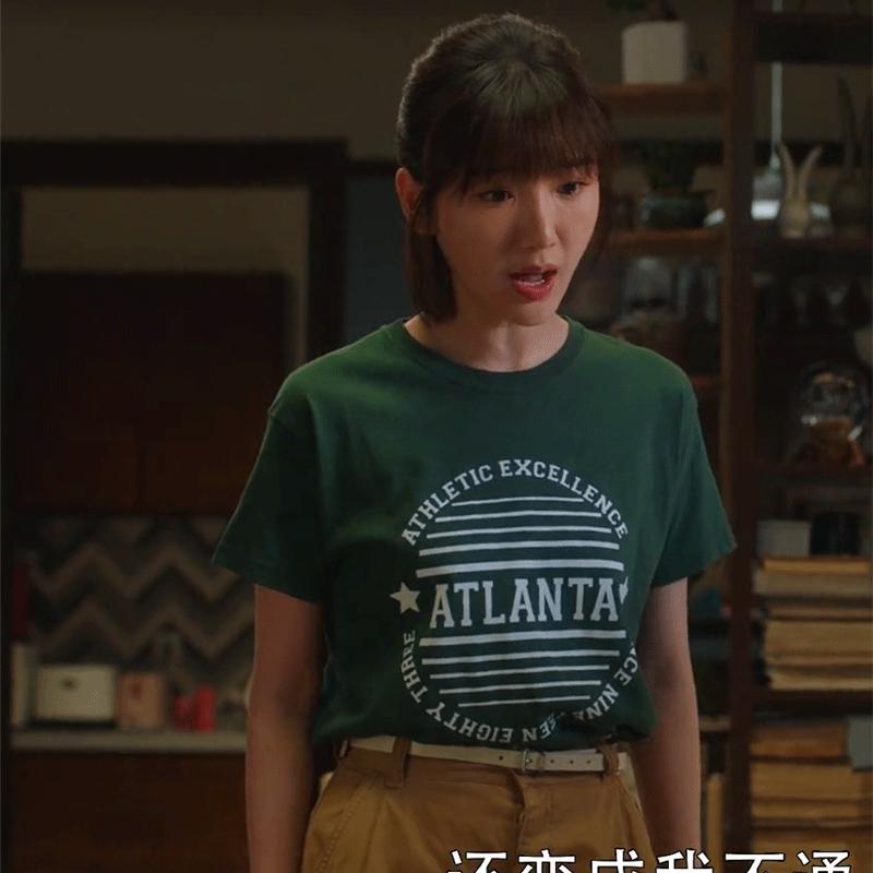 三十而已毛晓彤钟晓芹同款字母印花T恤纯棉圆领绿色纯棉上衣服女