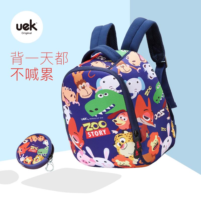 uek幼儿园书包儿童男童女孩宝宝1-3-5岁可爱卡通双肩背包潮小书包