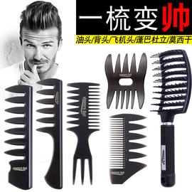 男士专用复古油头梳子蓬松造型大背头纹理定型梳造型梳大齿排骨梳