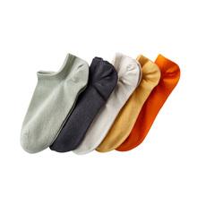 淘宝心选男女士棉质抗菌船袜5双