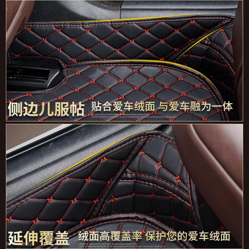 汽车脚垫全包围新款老款专车定制大小专用脚踏垫皮革地垫车内地毯淘宝天猫优惠券