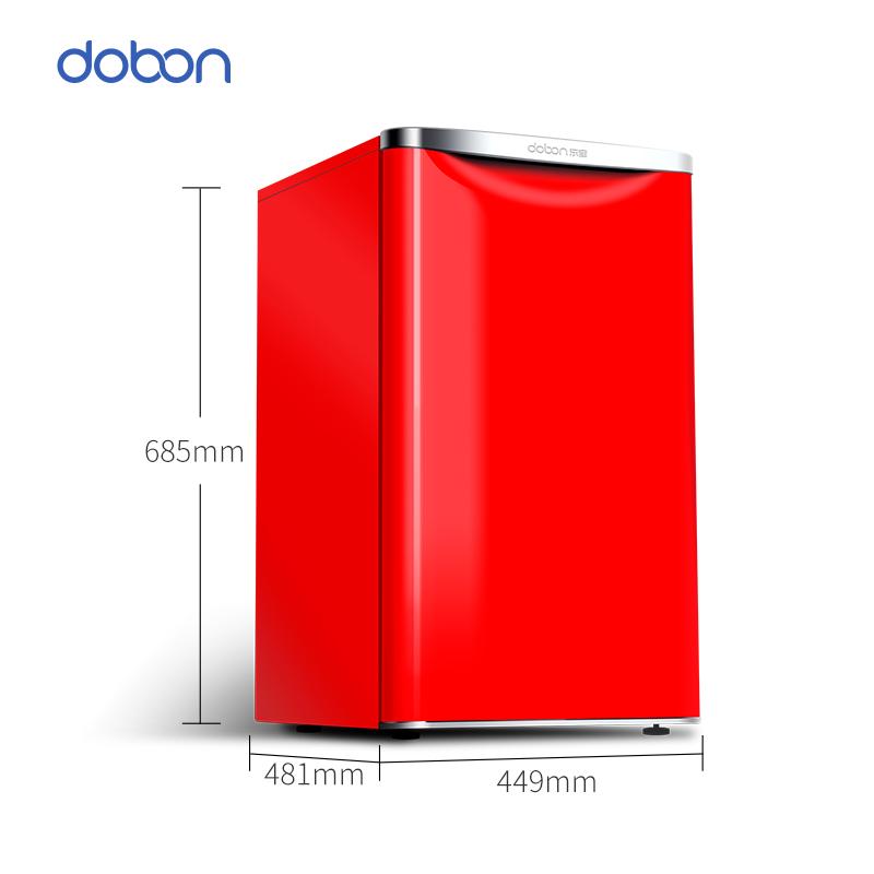 单门小冰箱小型复古家用茶叶冷藏冷冻宾馆 72B 72R BC 东宝 DOBON
