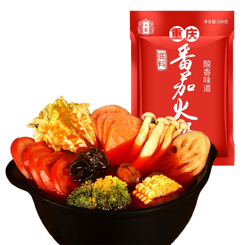 十吉重庆番茄火锅底料200g 6.9元包邮