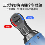 Dongcheng charging ratchet wrench angle to truss wrench 90 degree right angle elbow Dongcheng Power Tools Flagship Store