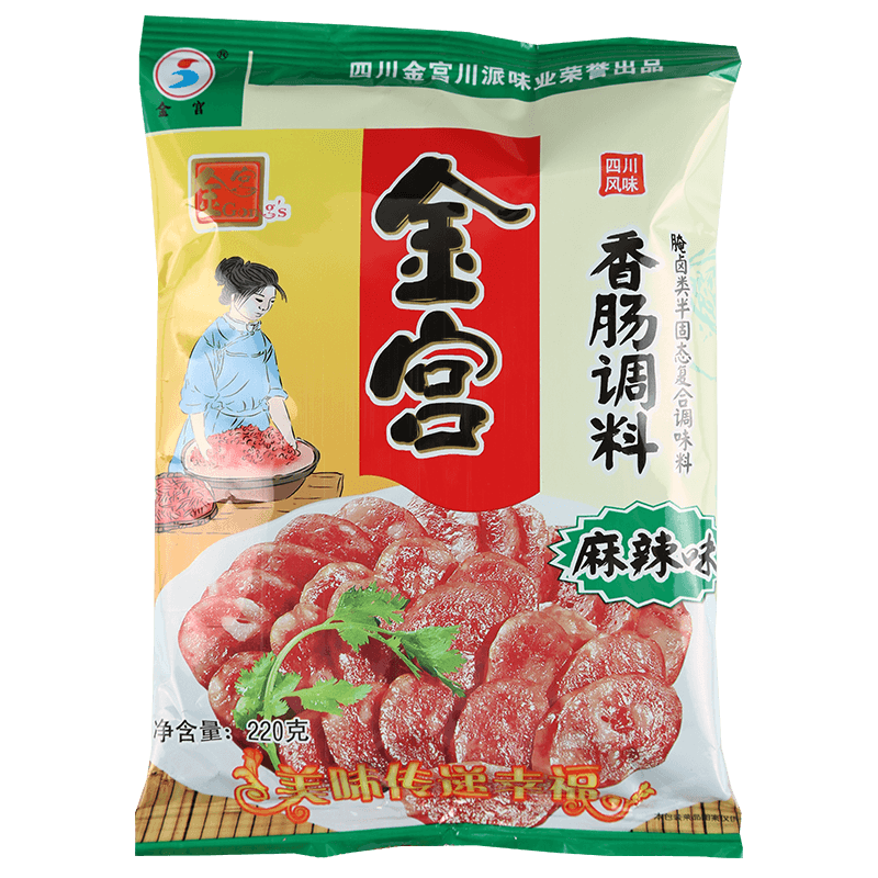 金宫麻辣香肠调料220g四川特产自制风味烤肠干肠灌腊肠配方包邮