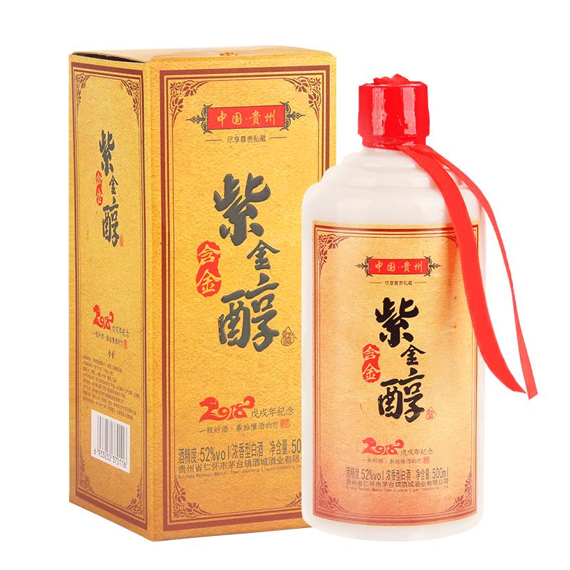 贵州紫金醇52度浓香型白酒纯粮食酒送礼500ml单瓶盒装整箱拍12瓶