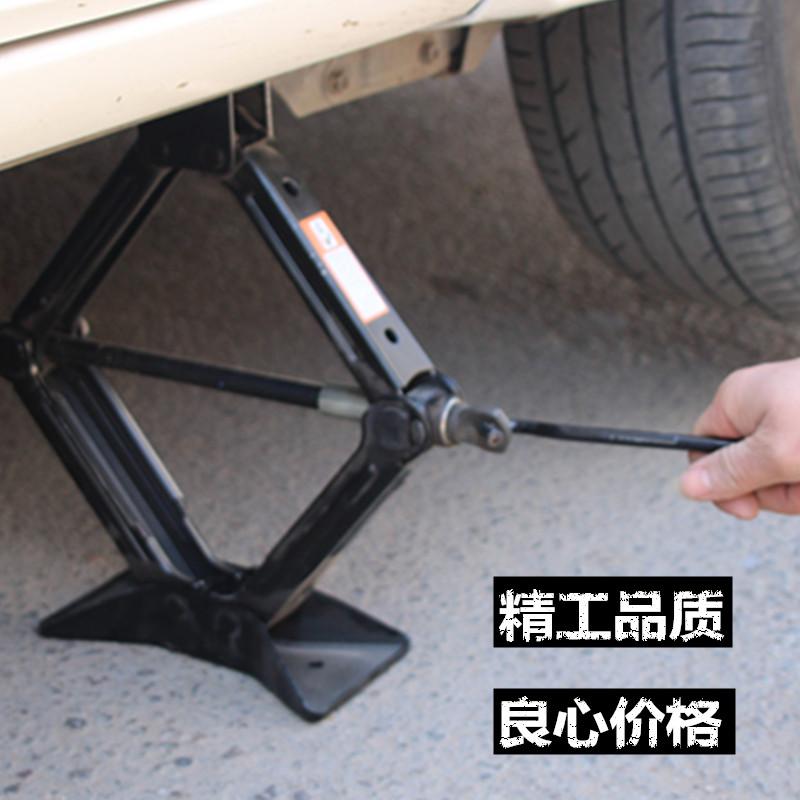 车载手摇千斤顶汽车随车工具车用摇杆千斤顶小轿车用小车换胎2吨
