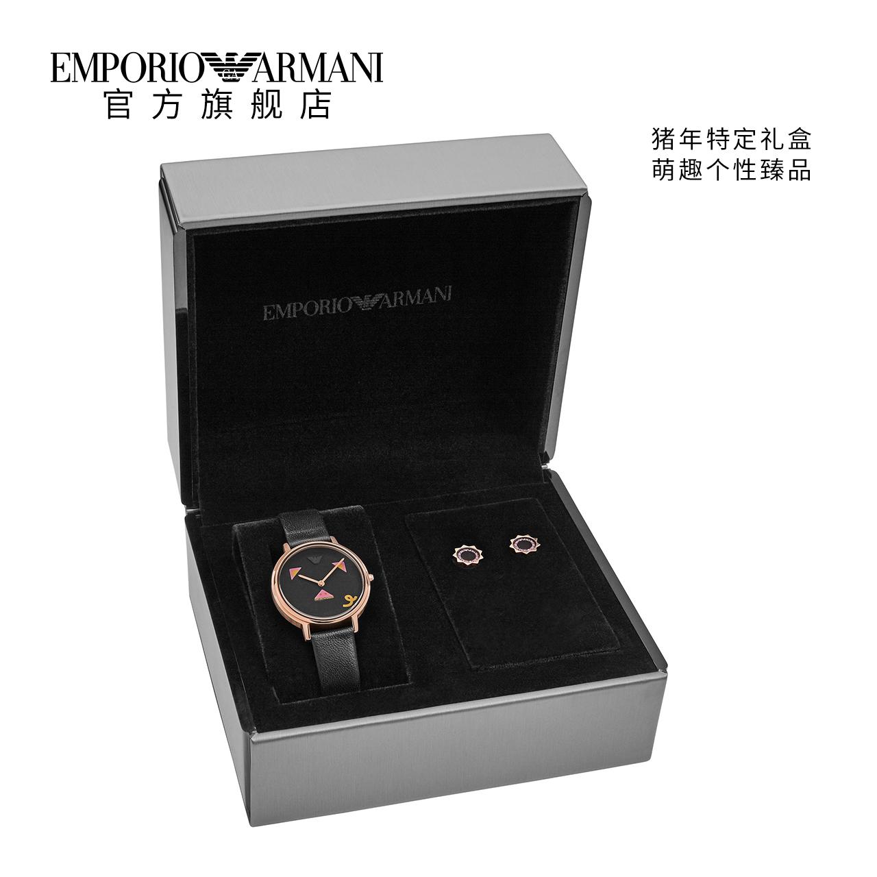 Armani阿玛尼手表女 猪年纪念款女表新品手表耳钉礼盒AR80022