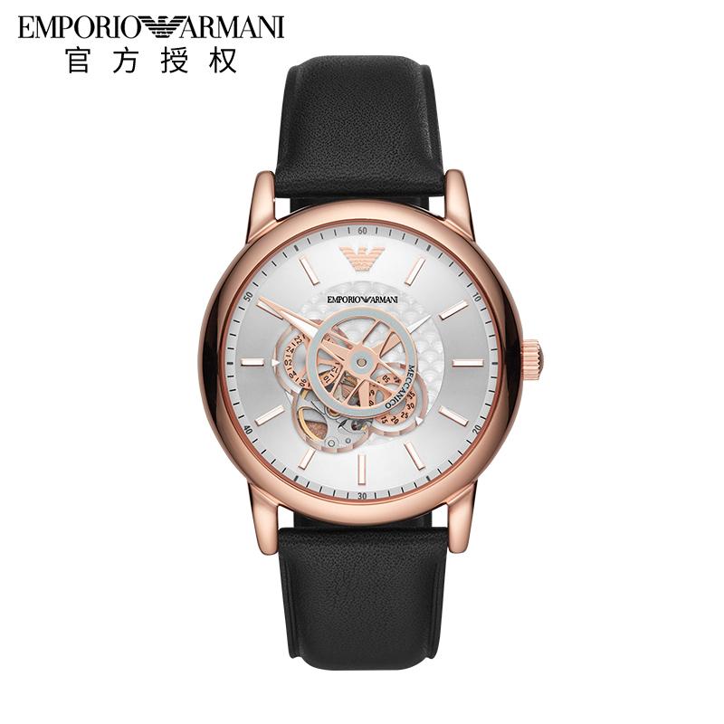 吴磊同款Armani阿玛尼手表男 时尚休闲镂空机械皮带男表AR60013
