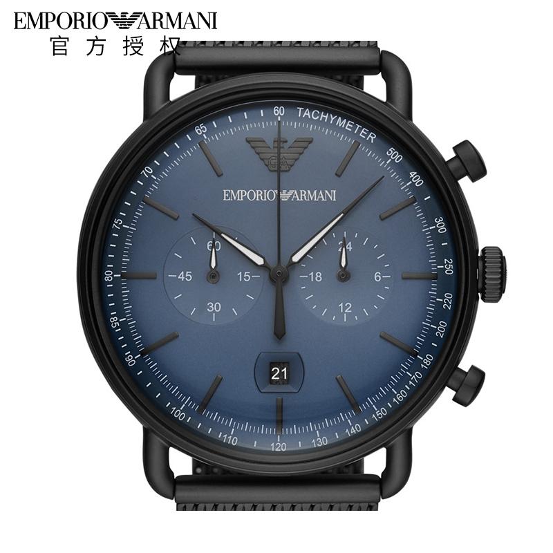 Emporio Armani阿玛尼手表男 飞行员时尚编织钢带石英男表AR11201