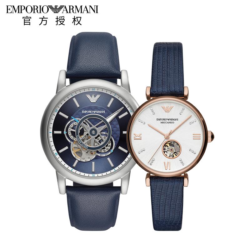 Armani阿玛尼手表 时尚休闲商务情侣对表男女表AR1947/AR60020